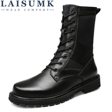 LAISUMK Brand Classic Casual Men Boots Autumn Breathable Comfortable Lace-Up Black Tooling Wear Resistant Shoes Large Size