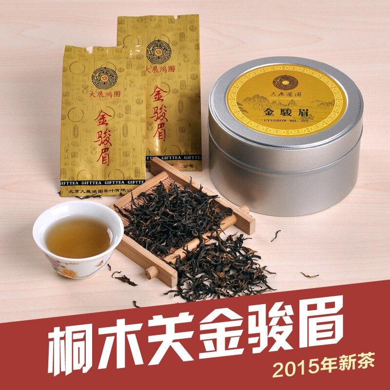 2015 Promotion Alpine Stars Lapsang Souchong Fujian Tung Sekigane Chun Mei Tea Hand Sources Gift Wholesale Upscale Custom Spring