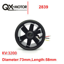 QX-MOTOR 70mm 6 Blades Ducted Fan EDF With 2839 3200KV Motor Brushless With 50A esc For RC Airplane Model Parts все цены