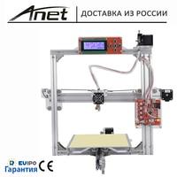 Anet 3d Printer Anet A2 Silver 2004 LCD White Metal Aluminium Frame 8GB MicroSD And Plastics