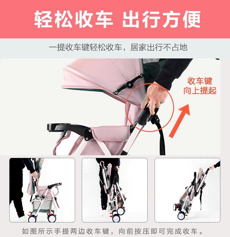 criança minifour roda carro carrinho de bebê 4.4kg0-3y