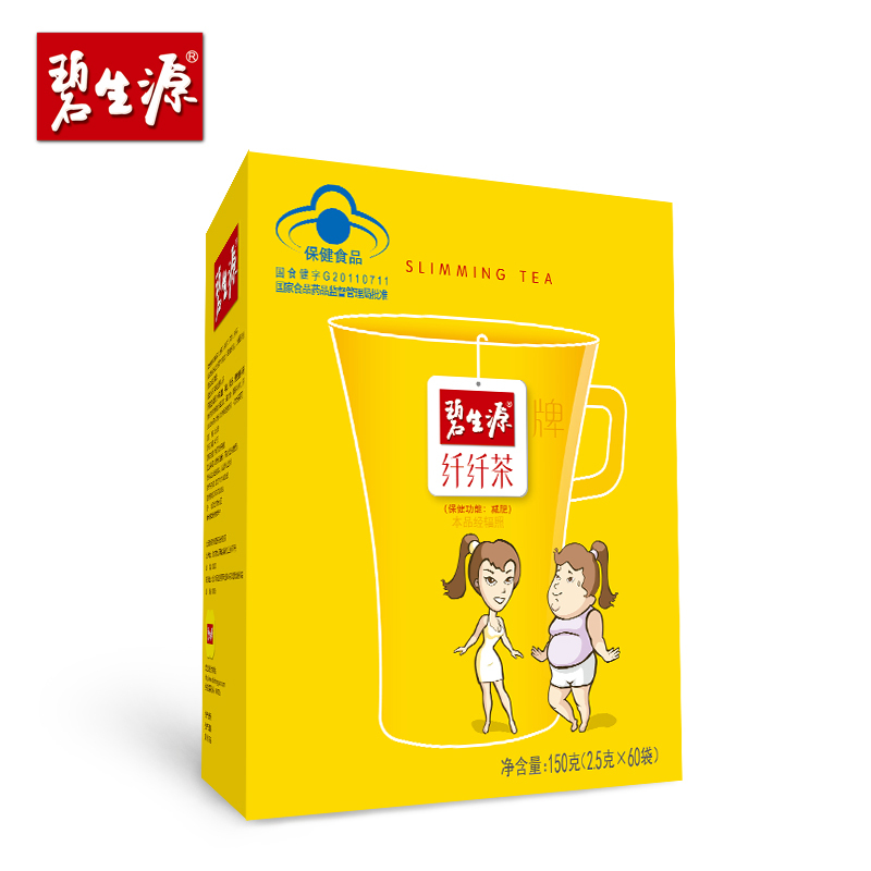 lose weight tea traditional Chinese herbal medicine to Slimming 2.5g / bag*15 bags / box*4 boxes sheng nong s herbal classic chinese traditional herbal medicine book with pictures explained learn chinese health food science