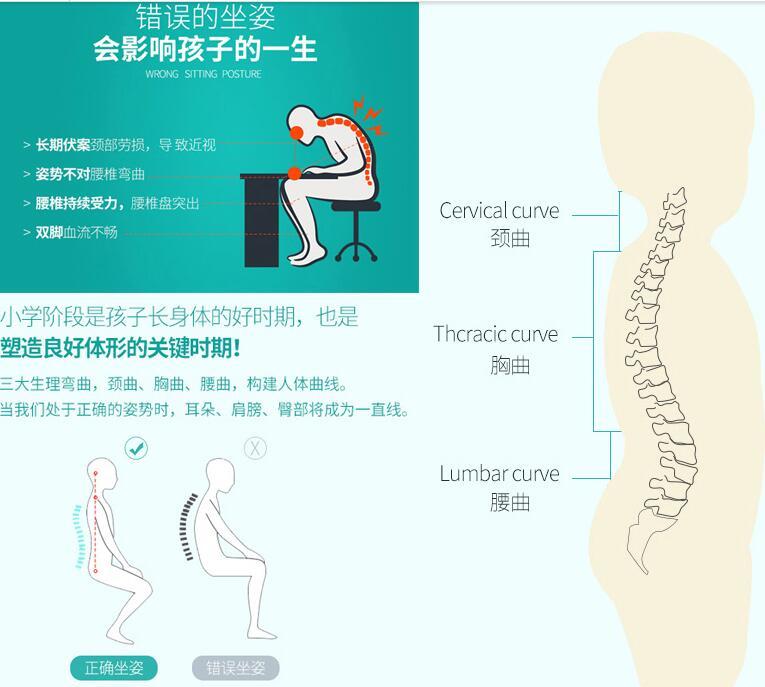 Evitar miopia criança sentada posição corrector (UM