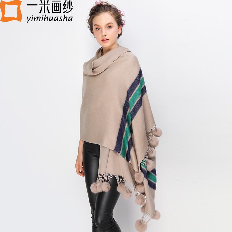 winter striped <font><b>scarves</b></font> and shawls for women oversized long blanket cape wrap poncho pendant ball pompom <font><b>scarf</b></font> tassels