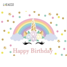 Laeacco Unicorn Birthday Party Rainbow Gold Dots Star Poster Photo Backgrounds Photography Backdrops Photocall For Studio