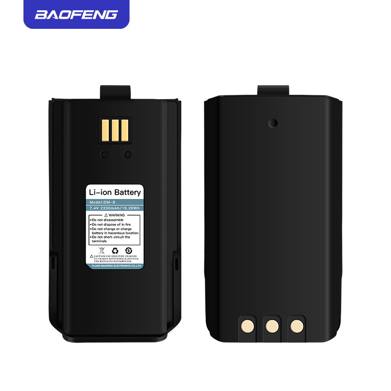 2019 Baofeng battery DM-1801 Dual Band Digital Walkie Talkie DMR Tier1 Tier2 Tier II Dual time slot Digital/Analog Two way radio2019 Baofeng battery DM-1801 Dual Band Digital Walkie Talkie DMR Tier1 Tier2 Tier II Dual time slot Digital/Analog Two way radio