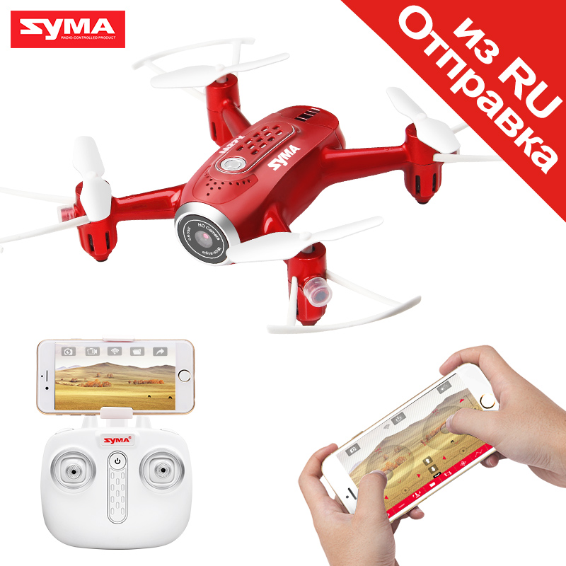 SYMA X22W Mini RC Helicopter Drone With FPV Camera Wifi Real Time Transmission Headless Mode Hover Function Quadcopter Gift