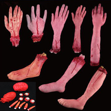 Halloween Horror Tricky Toy Artificial Limb Limbs And Stumps Bloody Hands Scar Broken Foot Masquerade And Party MC020