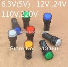 Красный, сигнальная сигнал индикатор желтый зеленый синий лампа led белый мм