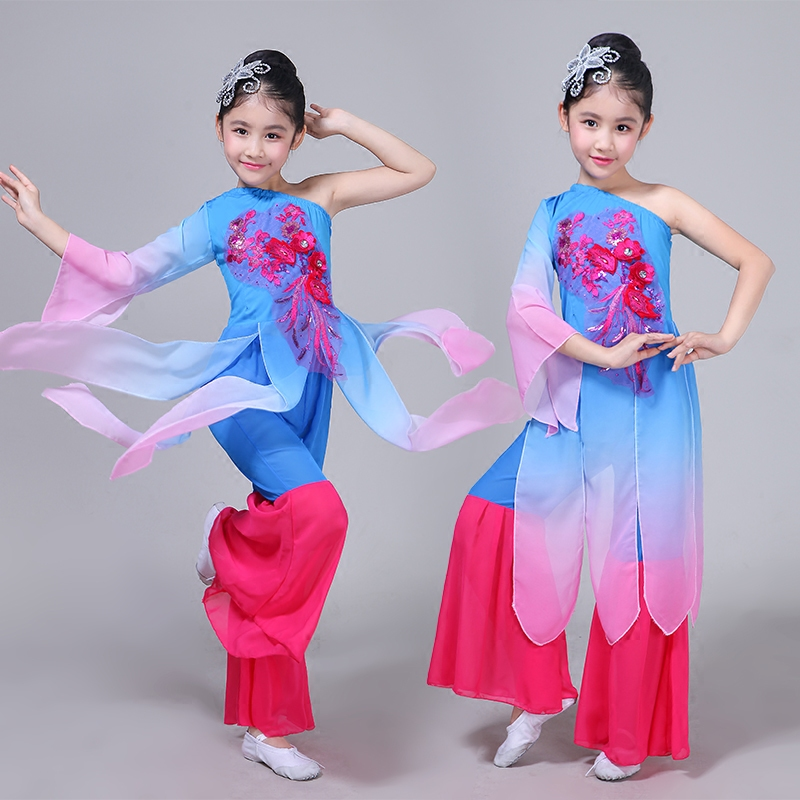Children Fan Umbrella Yangko Dancer Costume Girls Traditional Folk Chinese Dance Suit Performance National Stage Dance Costumes
