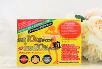 Minami Healthy Foods 10 kg and fat 20% Diet 6 x 75 Packs for 2.5 months F/S