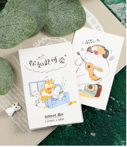AELM001-52mm*80mm you are so lovely paper greeting card lomo card(1lot=28pieces)
