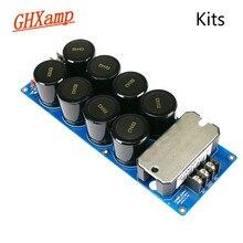 GHXAMP 100A 1000W wzmacniacz podwójna moc filtr prostownika zestawy Super prąd o dużym napięciu wysoka moc 50V 63V 80V filtr kondensator