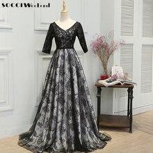 Speciální příležitosti šaty
