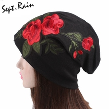 f4ff719af50b7 Large Caps Big Size Rose Flower Embroidery Slouch Beanie Jersey Skull Hat  Women Lady Floral Hats