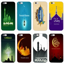 Islam Mosque Ramadan Kareem Silicone Soft Phone Case For Samsung Galaxy J1 J2 J3 J5 J7