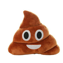 New Listing 2019 Lovely Cute Lovely Hot Browm Emoji Smiely Pillow Plush Cushions Home Decor Gift Stuffed Poop Doll Dropshipping(China)