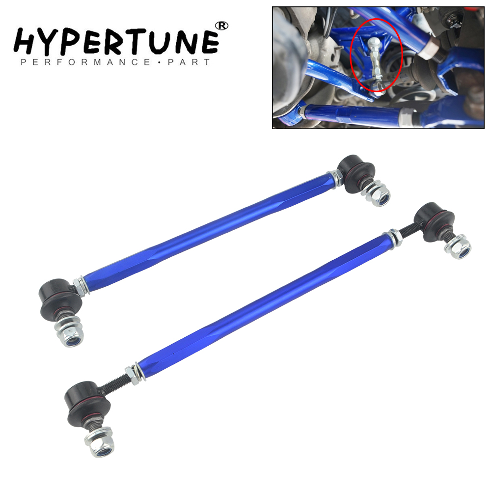 320mm-365mm Ball Joint Adjustable Roll Sway Bar End Link For Holden Toyota VW