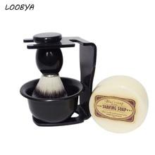 Купить с кэшбэком Shaving Set With Beard Brush Razor Stand Shaving Bowl Shave Cream 100g