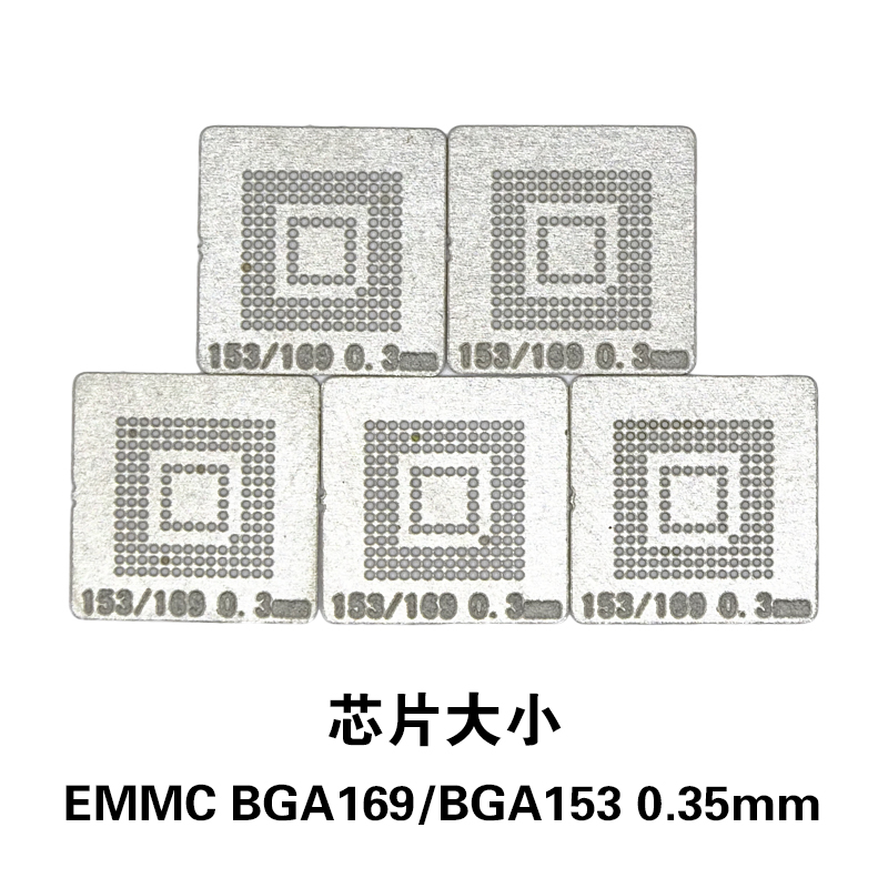 NOVFIX Hot Sale 5PCS/Lot EMMC BGA169 BGA153 Stencil Template 0.3MM BGA Stencil Direct Heating Reballing Stencil