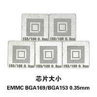 NOVFIX gorąca sprzedaż 5 sztuk/partia EMMC BGA169 BGA153 szablon szablon 0.3MM wzornik bga szablon ogrzewania bezpośredniego reballing