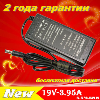 19V 3.95A 75W 5.5*2.5MM Replacement For Toshiba Universal Laptop AC Charger Power Adapter X54H L650 C670 L775 C855 C670 L350