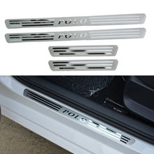 цена на Auto Door Sill Scuff Plate Trim Guard Welcome Pedal Stickers Protector For Volkswagen VW POLO 2011-2016 Car Styling Accessories