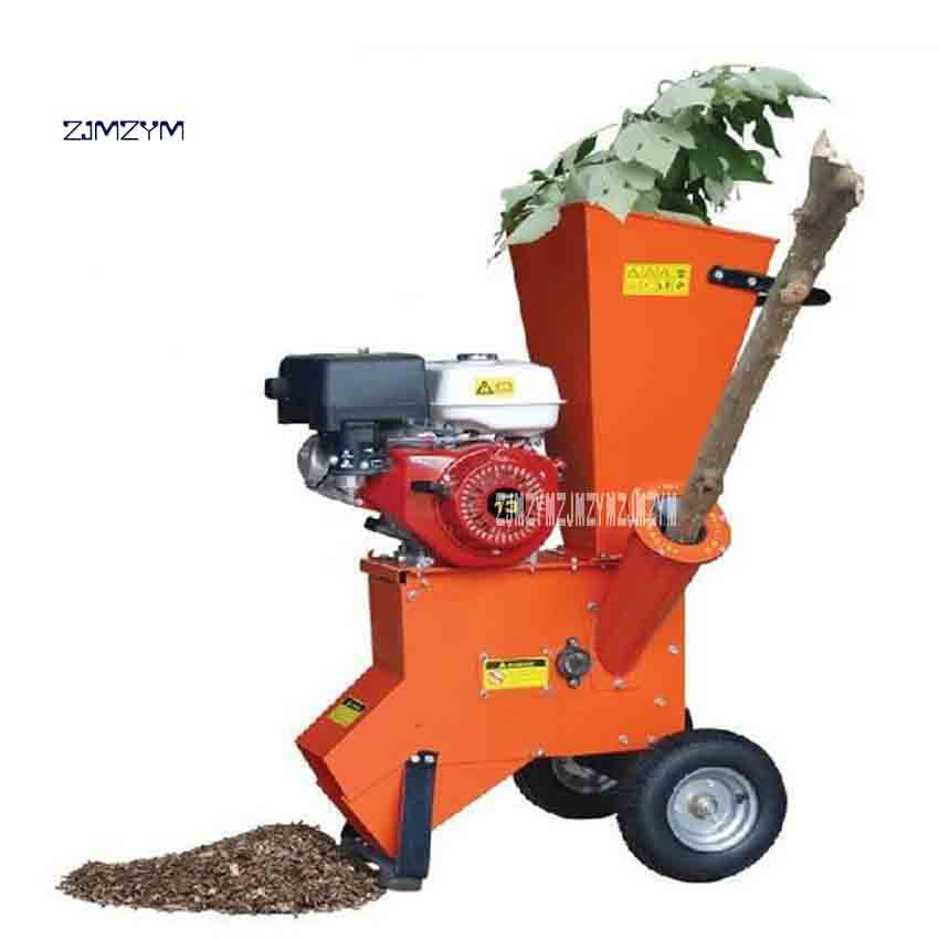 New Arrival 13 Horsepower Tree Branch Crusher Grinder Garden Wood Shredders With Gasoline Engine 2400rpm 389CC 6L 13HP/3600rpm