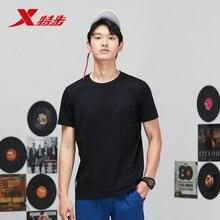 Xtep, короткий рукав, ультра-светильник, для бега, для рутинной тренировки, круглый вырез, мужская спортивная футболка, 881129019128
