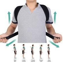 CFR поддерживающий ремень для спины Корректор осанки плечевой бандаж Ортопедический Корсет сколиозный пояс для поддержки спины для мужчин и женщин