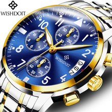 WISHDOIT Men Watch Stainless Steel Gold Watch Analog Sport  Men's Quartz Business Wrist Watch Waterproof Clock Relogio Masculino все цены