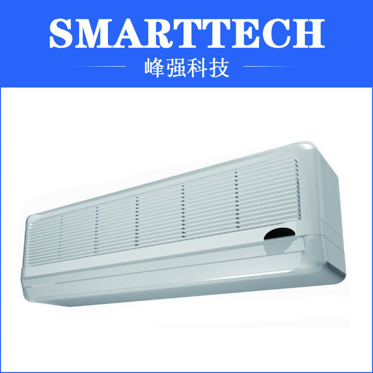 OEM plastic air conditioning shell mould air conditioning housing cover mold making supplier plastic led light cover mold makers