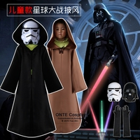 Star Wars Cosplay Costumes The Force Awakens Cape Kid Darth Vader Outfit Jedi Cloaks For Kid