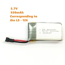 100% Original  LIANSHENG  RC quadcopter rc drone upgrade battery 3.7v 550mah Li-po battery Corresponding to the LS – 126