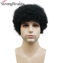 Сильная красота афро короткие кудрявые вьющиеся парики человеческие