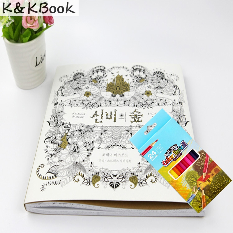 K&KBOOK 24/36 Color Pencils+100pages English Secret Garden Coloring Books For Adult Hand-drawn Relieve Stress  Painting Libros