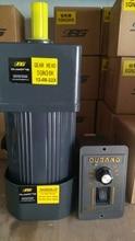 90W 220V gear speed motor 5IK90RGN-CF genuine