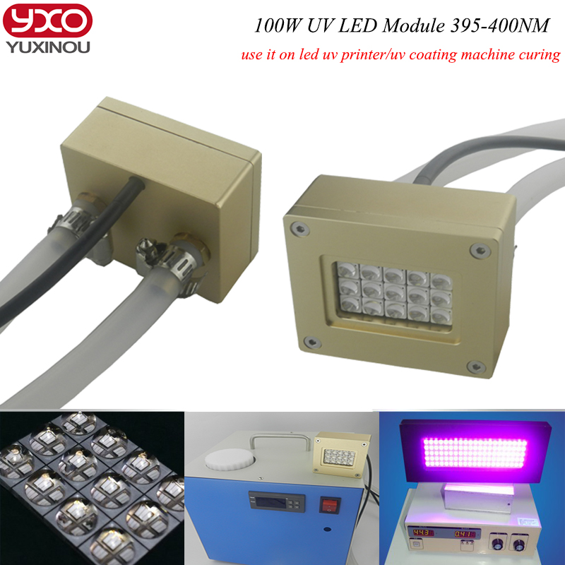100w uv led module UV GEL Curing Lamps,PCB Exposure Machine,Ultraviolet disinfection equipment,Printing screen printing machine
