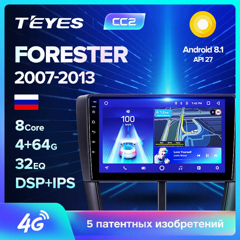TEYES CC2 For Subaru Forester 3 SH 2007-2013 Car Radio Multimedia Video Player Navigation GPS Android 8.1 No 2din 2 din dvd