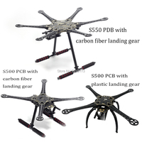 S500 S550 500mm 550mm PCB Board frame kit with plastic / Carbon Fiber Landing Gear For FPV Quadcopter
