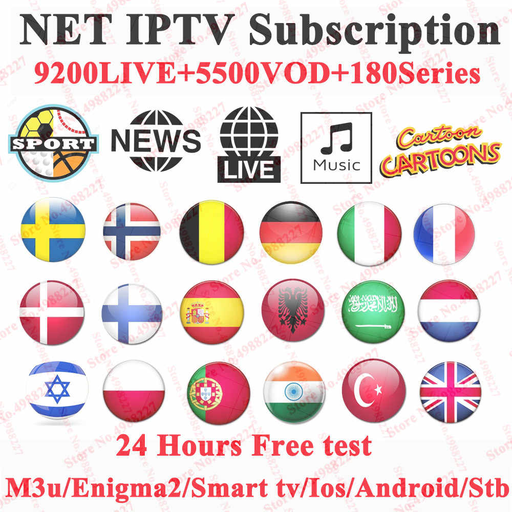 NET iptv French Netherlands Israel Spain France Sweden Poland Norway uk iptv code Subscription for android m3u smart ip tv box