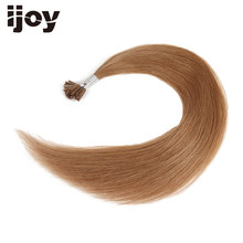 "Brown Fusion Hair I Tip Natural Remy Human Hair Extensions Bundles Straight European Salon Style Keratin Tip Hair #8 20"" IJOY(China)"