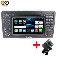 Android 7.1 2GB RAM Tablet PC Car DVD Player For Mercedes Benz ML GL CLASS W164 ML350 ML500 GL320 Car GPS Radio Video Player