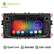 Quad core Android 5.1.1 1024*600 DAB+ Car DVD Player Radio Stereo Audio Screen GPS For Ford Mondeo Galaxy C-MAX S-MAX Focus Kuga