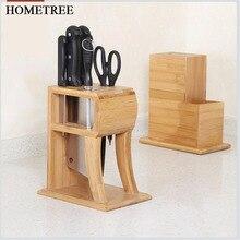 HOMETREE Multifunktionale Löcher Bambus Messer Rack Kreative Lagerregal Werkzeug Holz Küchenmesserhalter Messer Stand Liefert H437