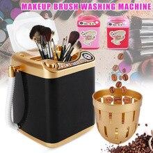 Мини Многофункциональная детская стиральная машина игрушка спонж для красоты Кисти шайба ролевые игры игрушки 998