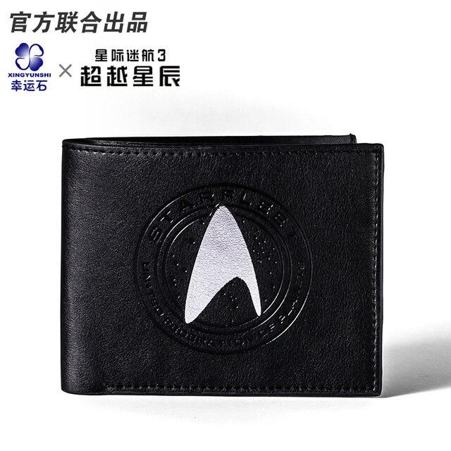 STAR TREK Starfleet Enterprise Models Spock Short WALLET PURSE Unisex hot tv series accessory bag collectible gift toy