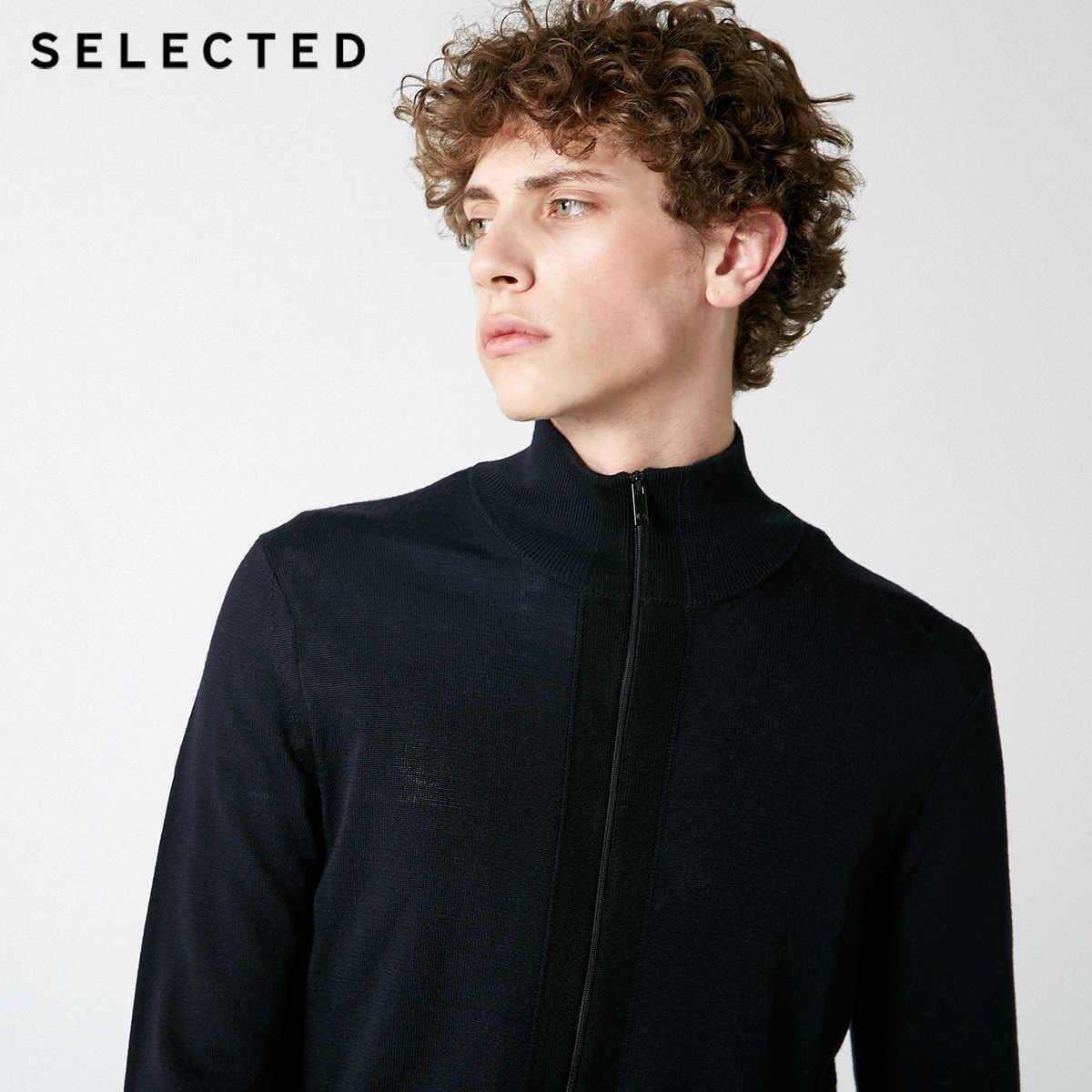 เลือก Blackrock ชายคอซิปที่มีขนสัตว์ถักเสื้อสเวตเตอร์ถักใหม่เสื้อผ้า S | 418324513