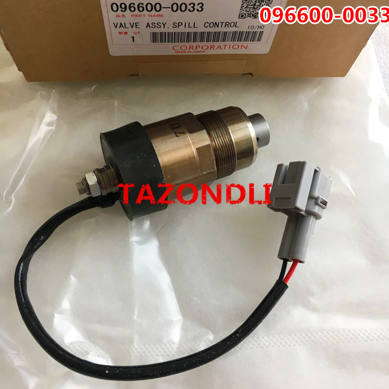 Original and new solenoid valve 096600 0033 0966000033 096600 0033