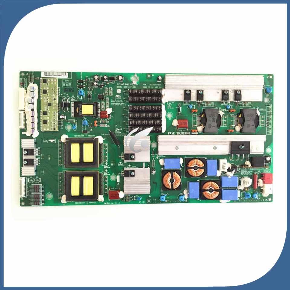 original for LG 47SL80YD-CA Power Supply Board EAY58470001 LGP4247-09S good workingoriginal for LG 47SL80YD-CA Power Supply Board EAY58470001 LGP4247-09S good working